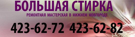 bolschayastirka.ru