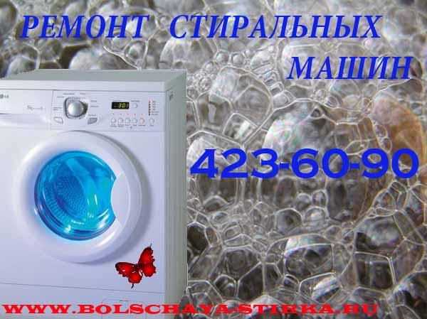 www.bolschayastirka.ru